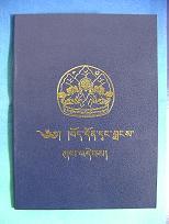 20081230-2.JPG